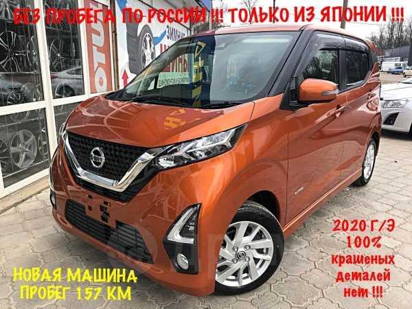Nissan DAYZ, 2019 год, 729 000 руб.