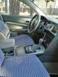 Audi A6, 2008 год, 735 000 руб.