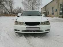 Каменск-Уральский Mark II 1987