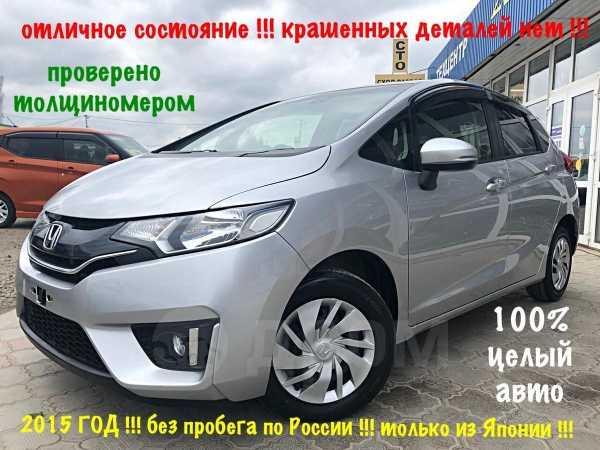 Honda Fit, 2015 год, 689 000 руб.