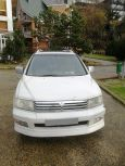 Mitsubishi Chariot Grandis, 1999 год, 210 000 руб.