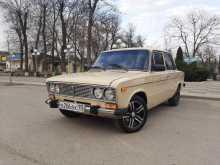 Славянск-На-Кубани 2106 1976