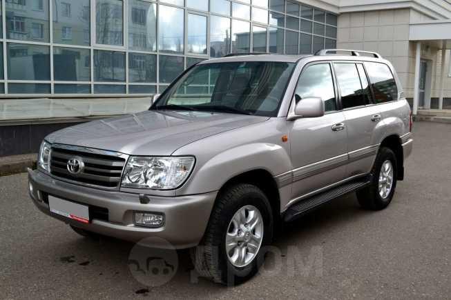 Toyota Land Cruiser, 2005 год, 1 970 000 руб.