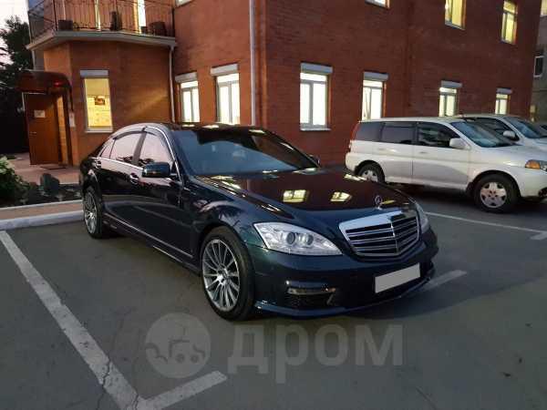 Mercedes-Benz S-Class, 2006 год, 700 000 руб.