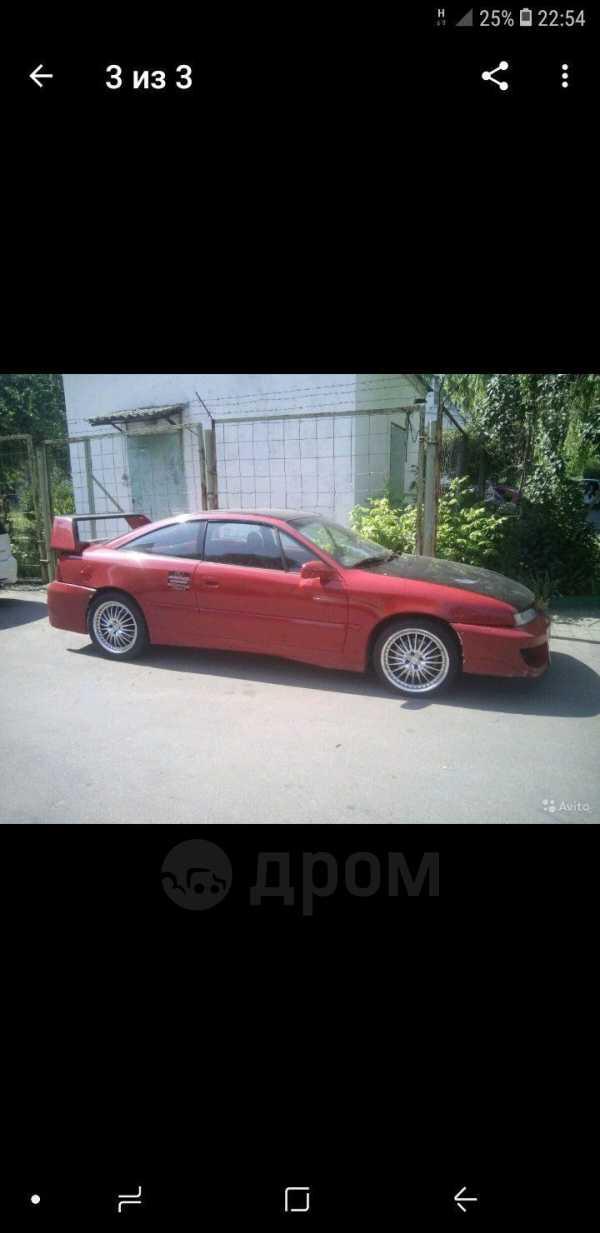 Opel Calibra, 1992 год, 70 000 руб.