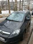 Opel Zafira, 2013 год, 560 000 руб.