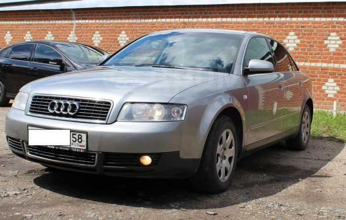 Audi A4, 2002 год, 265 000 руб.