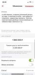 Lexus RX450h, 2013 год, 1 985 000 руб.