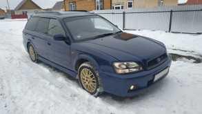 Уфа Legacy 2001