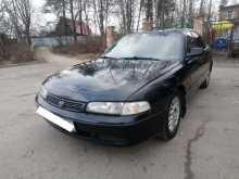 Софрино 626 1996