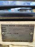 Toyota Corsa, 1987 год, 45 000 руб.