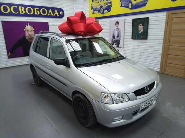 Mazda Demio, 2001 год, 140 000 руб.