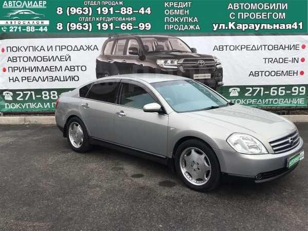 Nissan Teana, 2003 год, 398 000 руб.