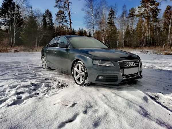 Audi A4, 2008 год, 670 000 руб.