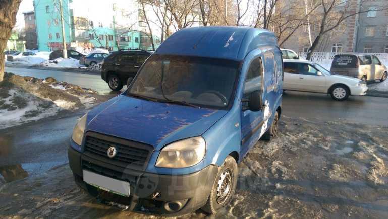 Fiat Doblo, 2006 год, 175 000 руб.