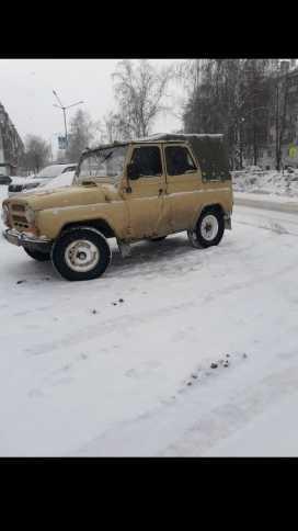 Ишимбай 3151 1993