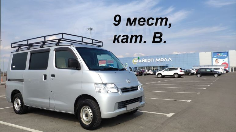 Toyota Town Ace, 2010 год, 499 999 руб.
