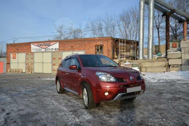 Renault Koleos, 2008 год, 550 000 руб.