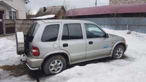 Уфа Sportage 2000