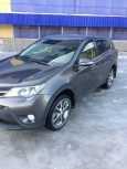Toyota RAV4, 2013 год, 1 030 000 руб.