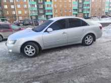 Пермь NF 2005