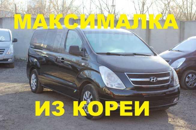 Hyundai Grand Starex, 2009 год, 859 000 руб.