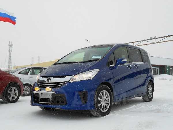 Honda Freed, 2015 год, 840 000 руб.