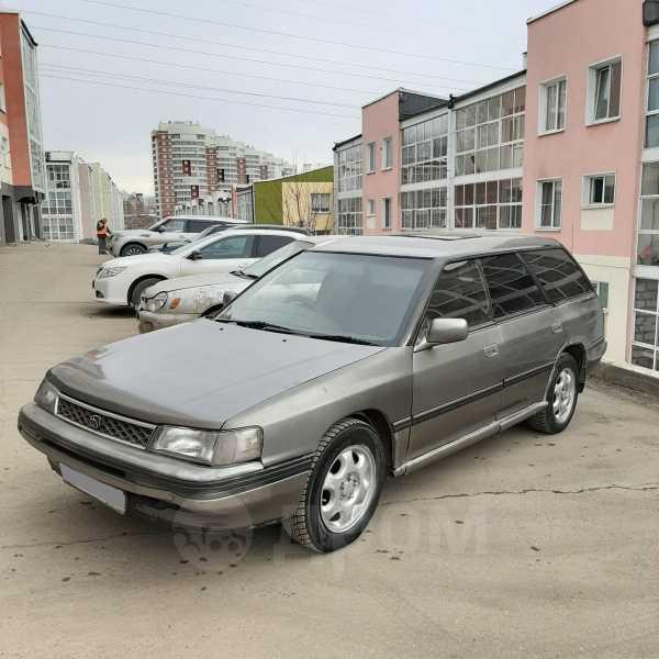 Subaru Legacy, 1991 год, 73 000 руб.