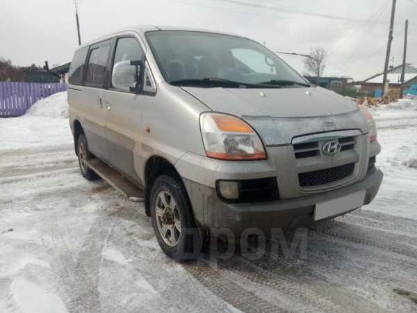 Hyundai Starex, 2005 год, 599 000 руб.