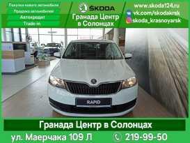 Красноярск Skoda Rapid 2019