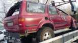Toyota 4Runner, 1994 год, 170 000 руб.