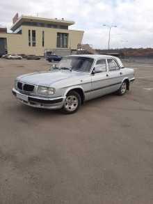 Нижний Новгород 3110 Волга 2003