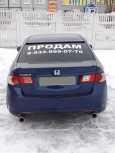Honda Accord, 2008 год, 620 000 руб.