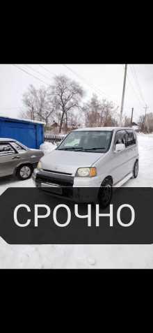 Гурьевск S-MX 1998