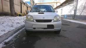 Красноярск Kei 2001