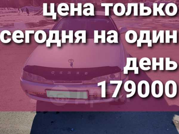 Toyota Corolla Ceres, 1997 год, 179 000 руб.