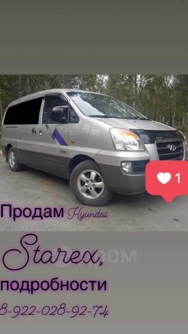 Hyundai Starex, 2007 год, 524 000 руб.