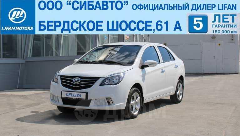 Lifan Celliya, 2019 год, 499 900 руб.