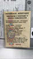 УАЗ Буханка, 1988 год, 75 000 руб.
