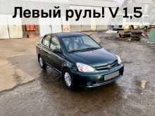 Иркутск Echo 2003