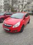Opel Corsa, 2008 год, 335 000 руб.
