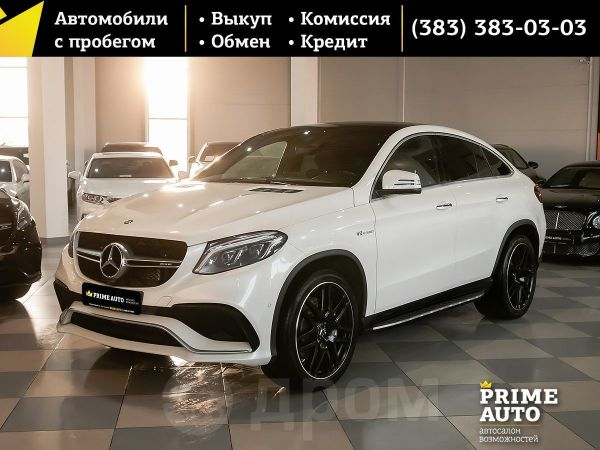 Mercedes-Benz GLE Coupe, 2015 год, 4 949 000 руб.