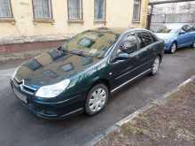 Москва C5 2005
