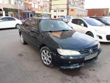 Краснодар 406 1997