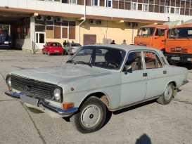 Сочи 24 Волга 1990