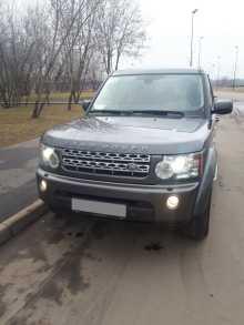 Москва Discovery 2013