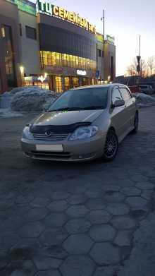 Барнаул Allex 2001