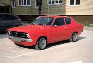 Краснодар Datsun 1977