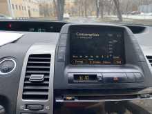Челябинск Prius 2006
