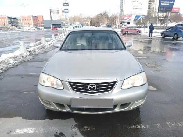 Mazda Millenia, 2000 год, 167 000 руб.